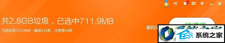 win10系统安装《侠盗猎车手5》提示c盘空间不足的解决方法