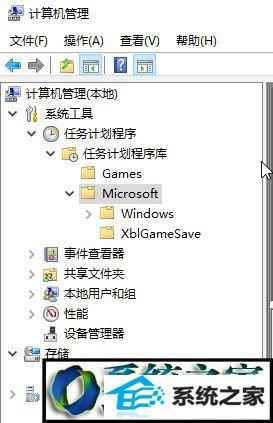 win10系统电脑开机cmd窗口一闪而过的解决方法